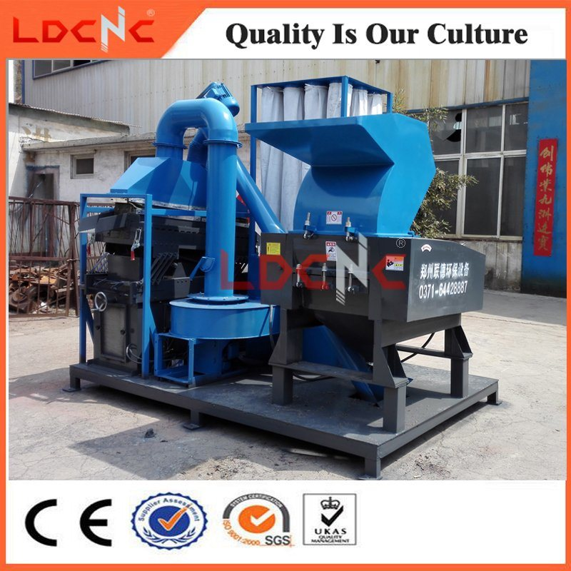 Waste/Used/ Scrap Copper Wire Cable Recycling Machine Manufacturer