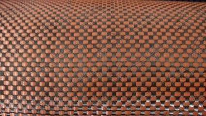 3k 200g Red and Black Kevlar Carbon Fiber