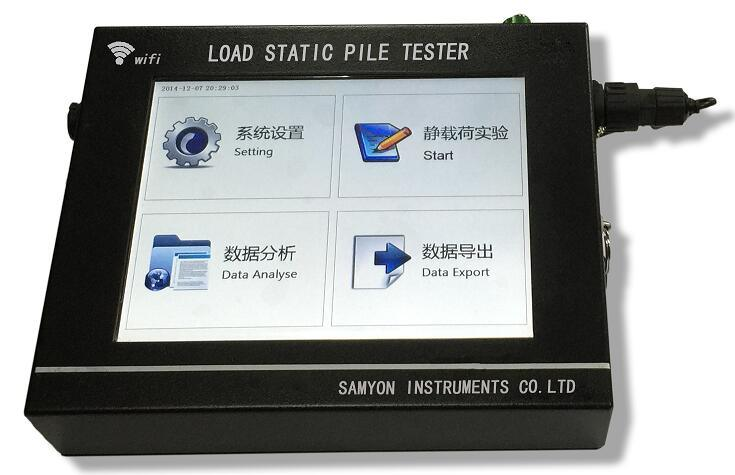 Static Pile Loading Tester