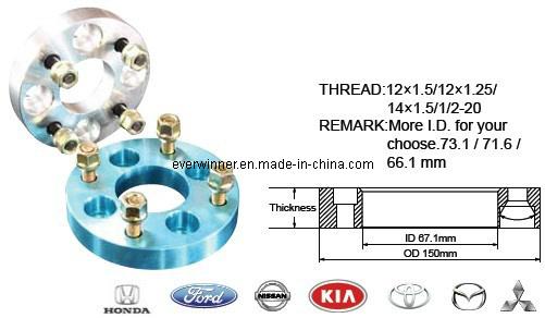 4 Lug Wheel Adapter Wheel Spacer (WA-41143)