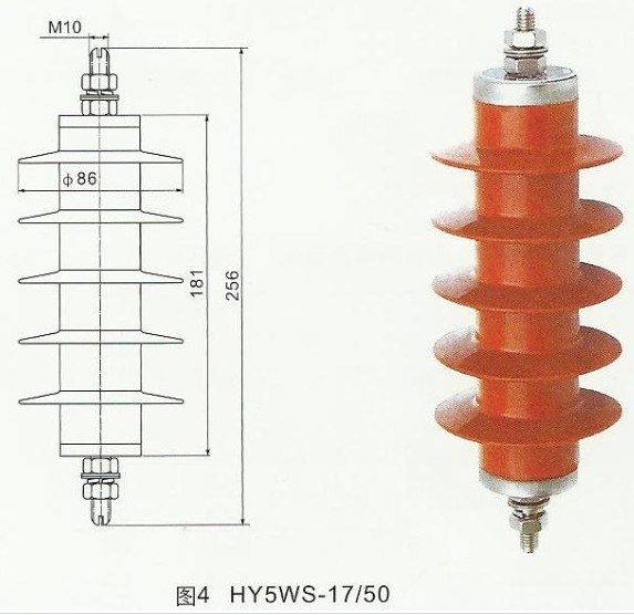 China Zinc Oxide Arrester for Transmission Line Hy5wx-17/50 - China Zinc Oxide Arrester, Surge Arrester
