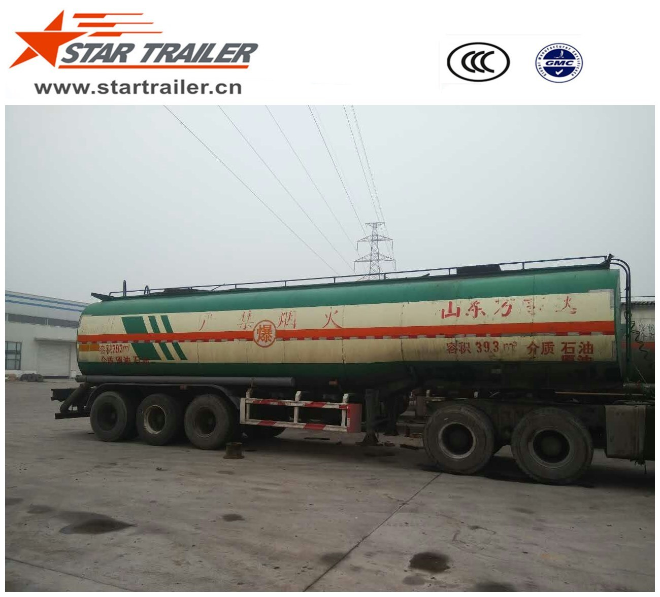 Used 3 Axle Fuel Tank Semi Trailer