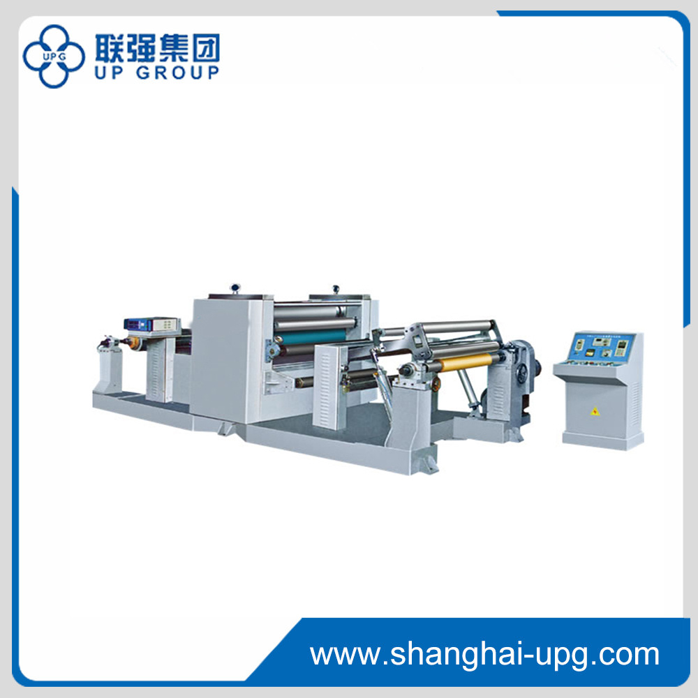 Roller to Roller Embossing Machine (LQYSH)