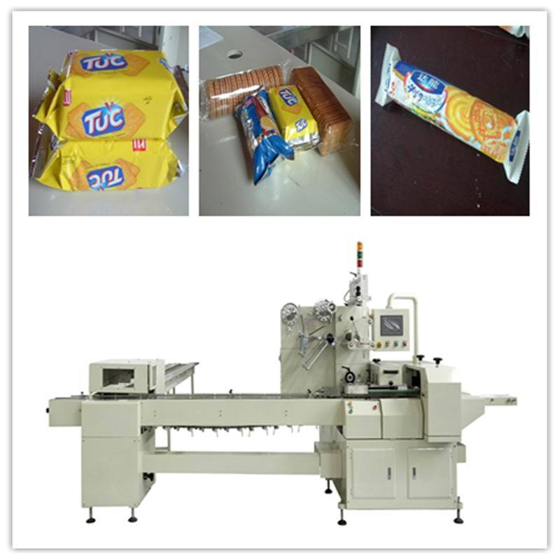 Single Row Tray-Less Biscuit Packaging Machine (SF-W)