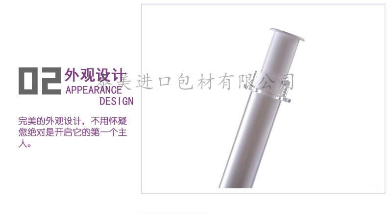 Professional Design 10ml Bottles