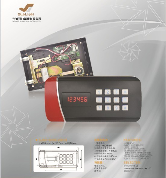 Electronic Hotel Safe Locks with LED Display