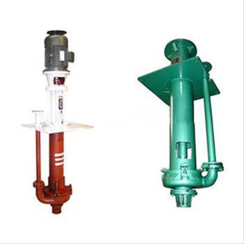 Zjl Series Under Water Vertical Slurry Pump