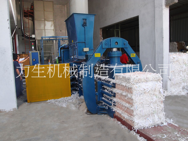 Funnel-Type Automatic Baling Press