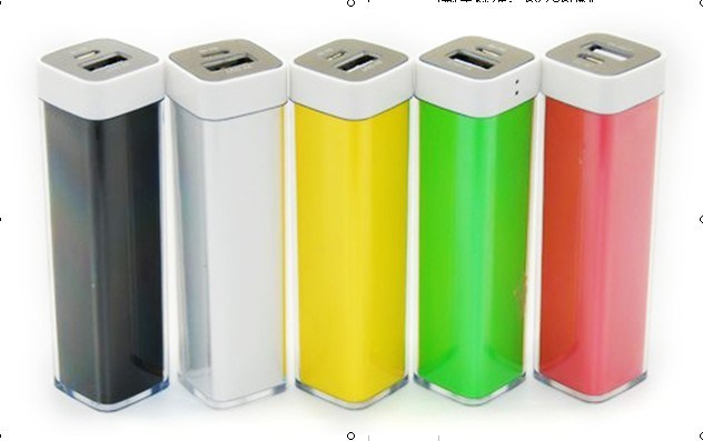 18650 Battery Travel Portable Mobile Power Bank