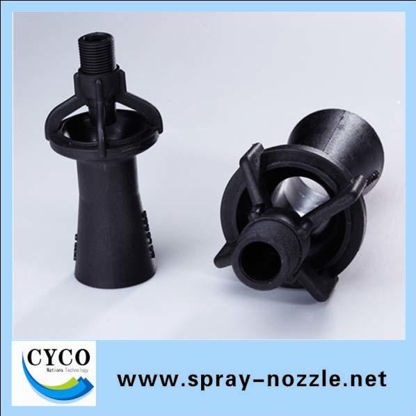 China black plastic venturi eductor nozzle