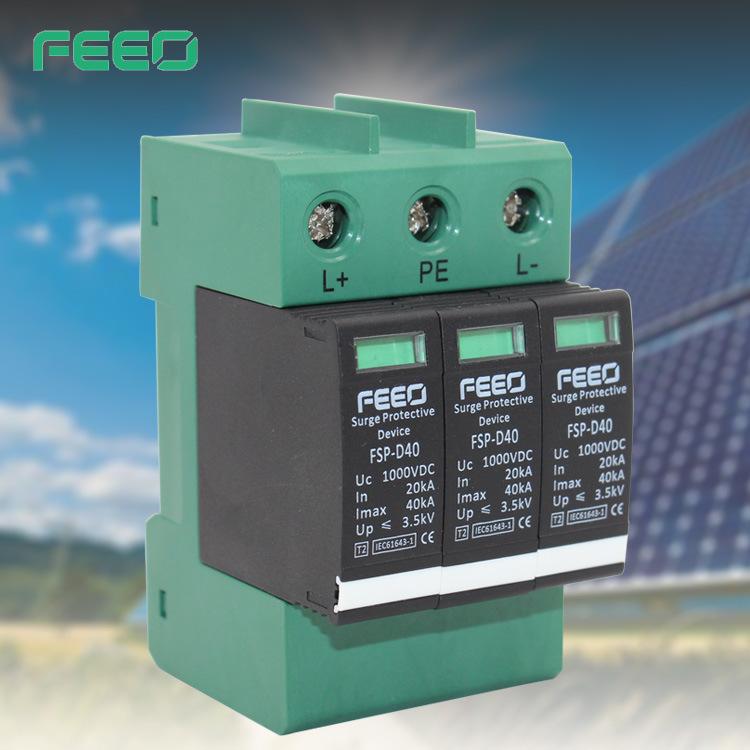 Newest 20-40ka Sun Energy 1000V 3p DC Surge Arrester