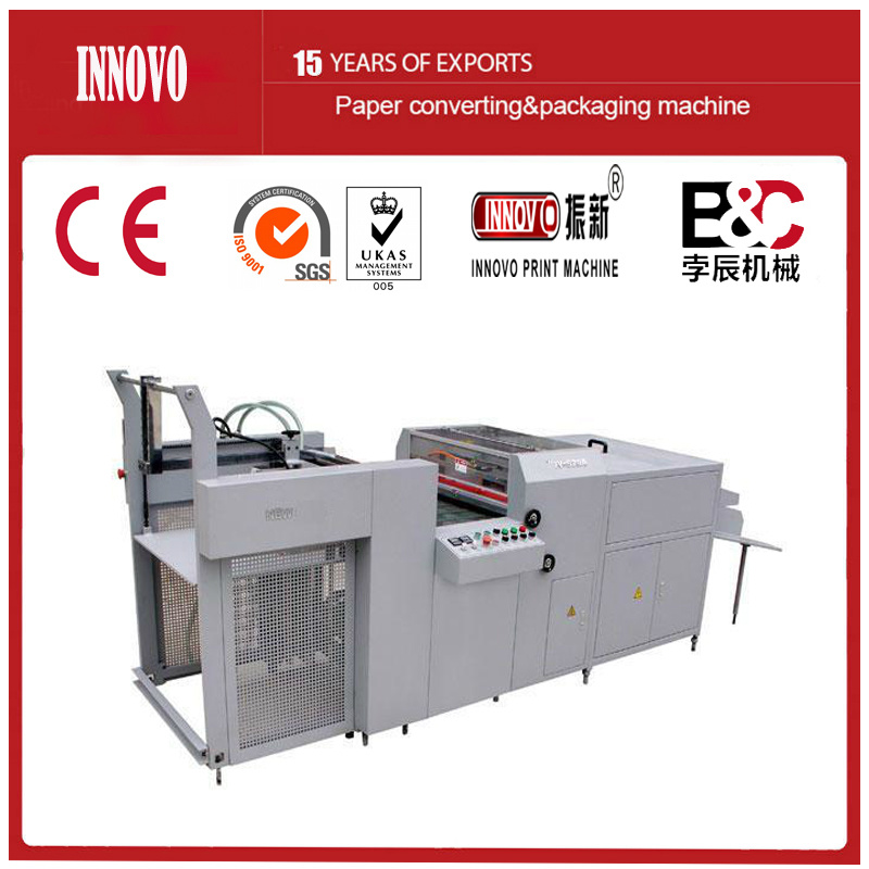 Small Digital UV Coater (ZXUV-650A)