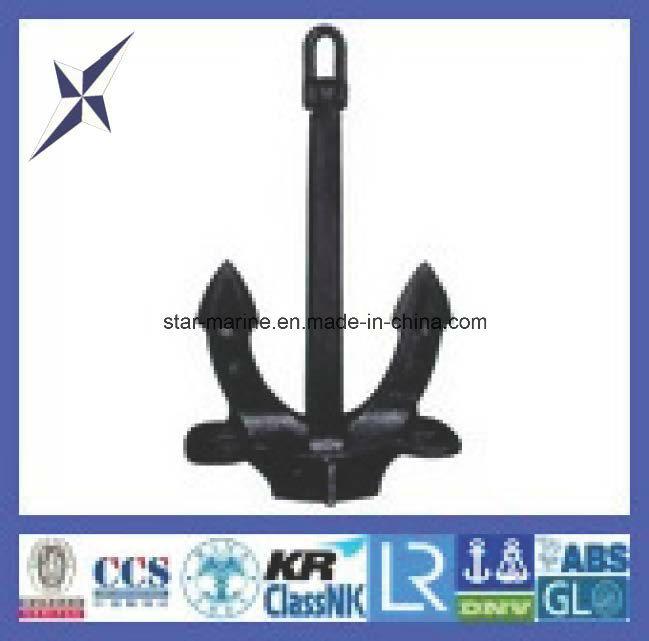 Hall Type a, B, C Cast Iron Ship Anchor