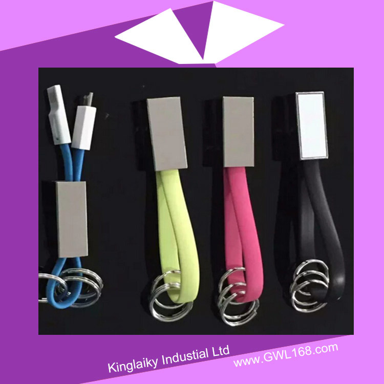 Colorful Mobile Data Cable with Keychain for Promotional Gift