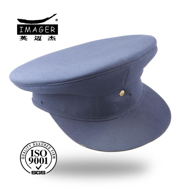 Blue Custom-Made Plain Army Cap