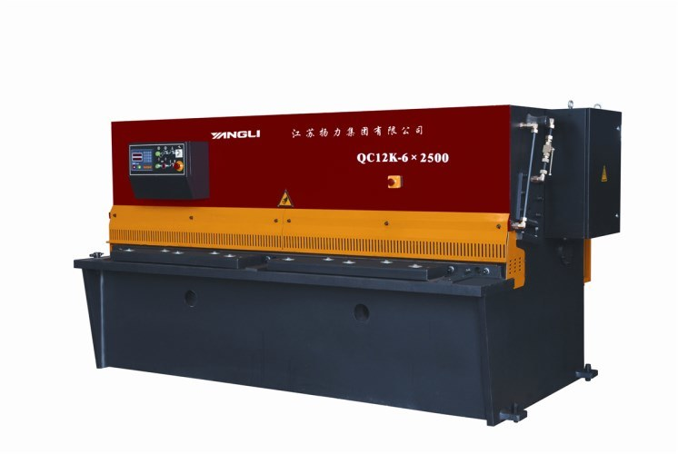 QC12k Economic CNC Hydraulic Swing Beam Shearing Machine