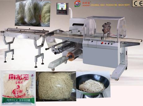 Vegetables Horizontal Flow Packing Machine