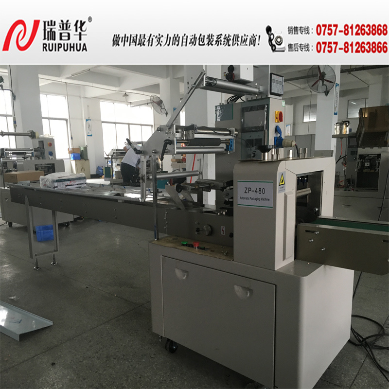 Zp480 Big Bread Wrapper Flow Pack Machine
