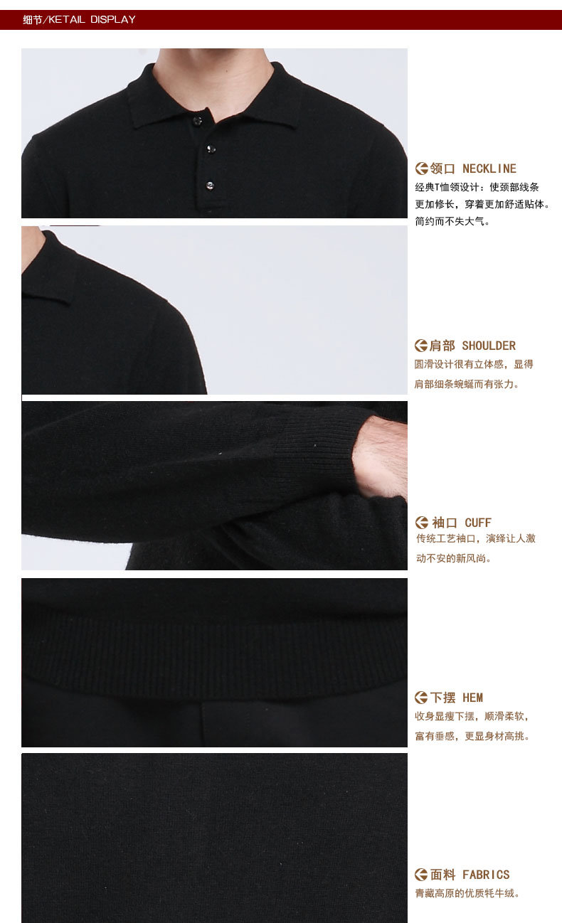 Yak Wool Pullover Round Neck Garment/ Cashmere Knitwear/Clothing/Men Sweater