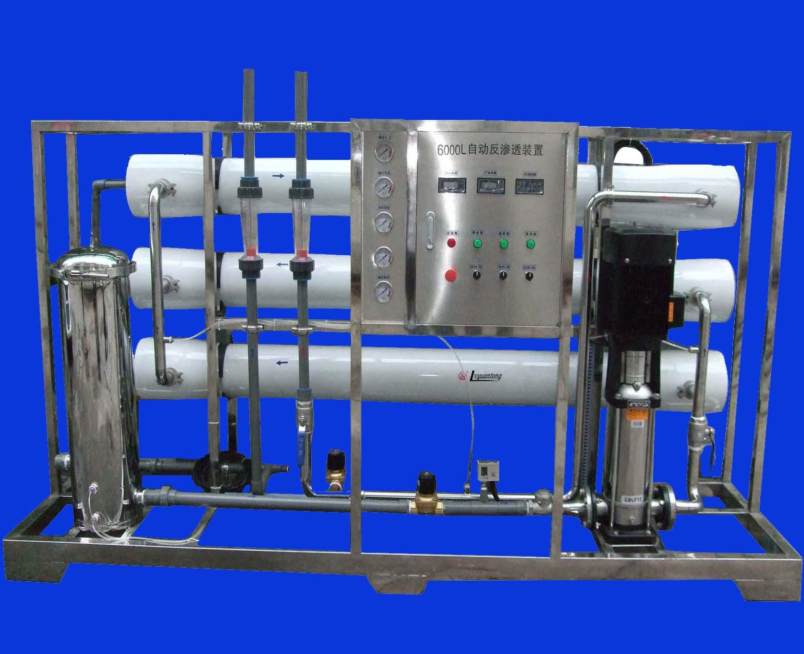 China Kyro 6000L H Super Quality Seawater Desalination Machine