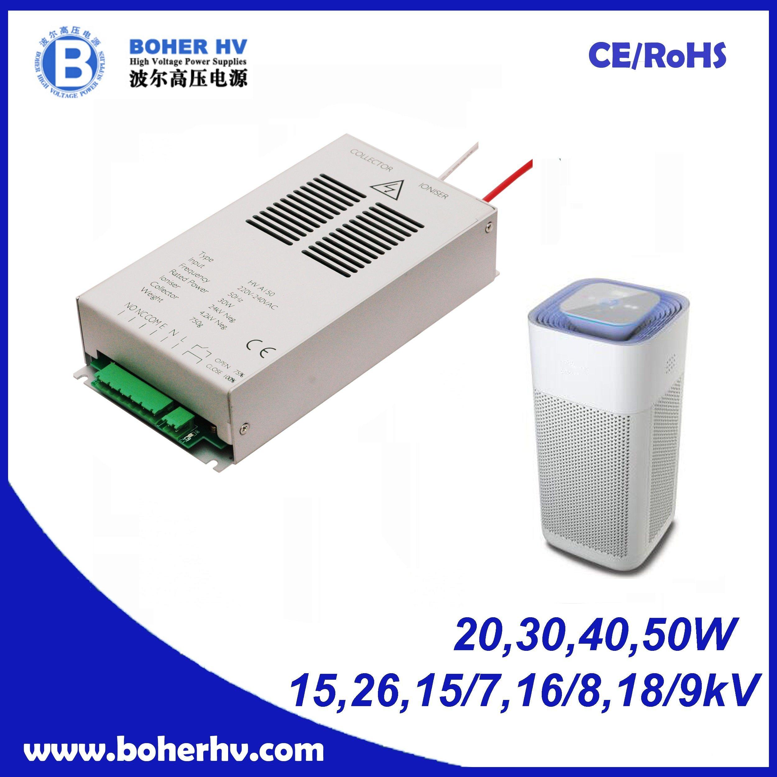 High Voltage Air Purification Power Supply 40W CF01B