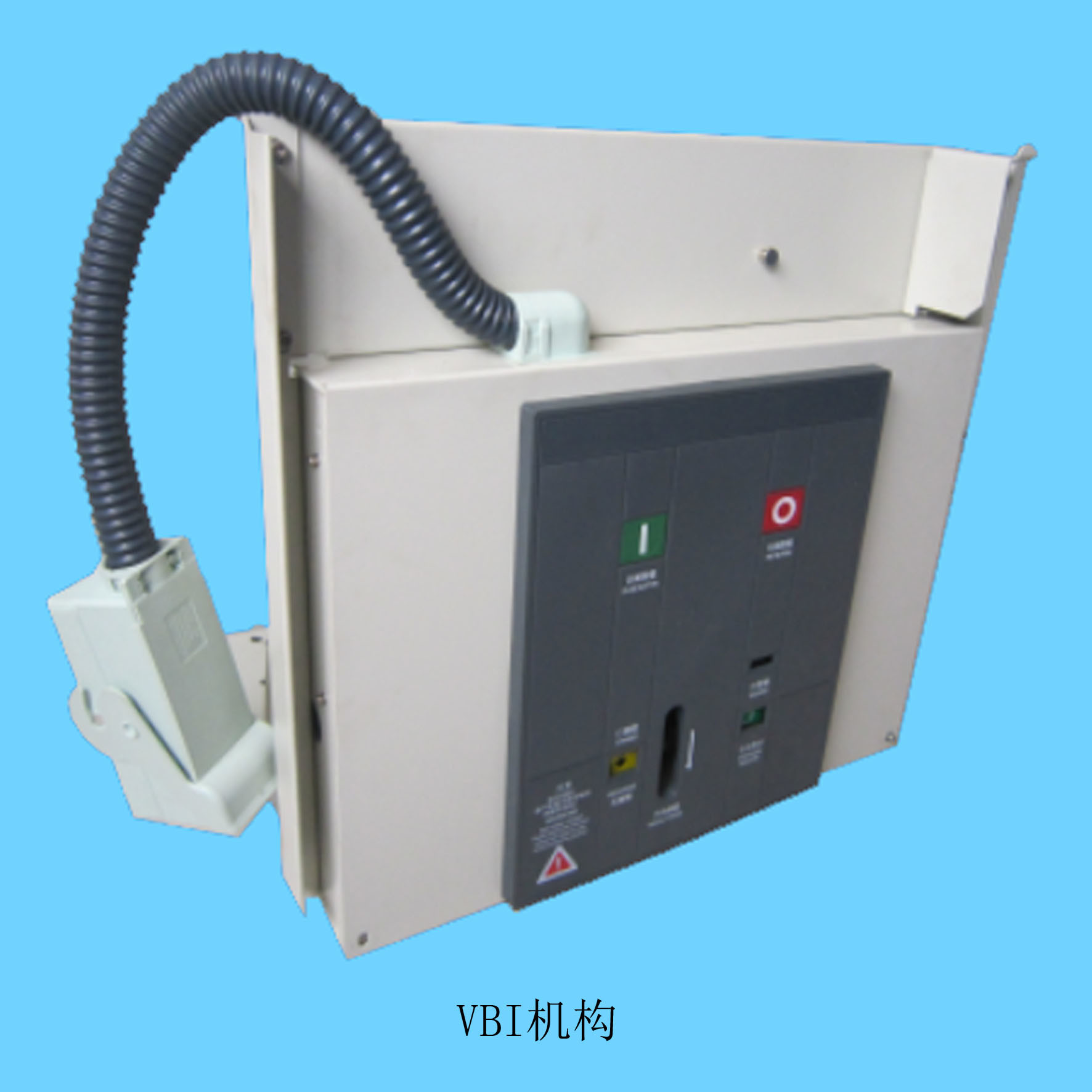 Outdoor Circuit Breaker Mechanism for Vbi-12