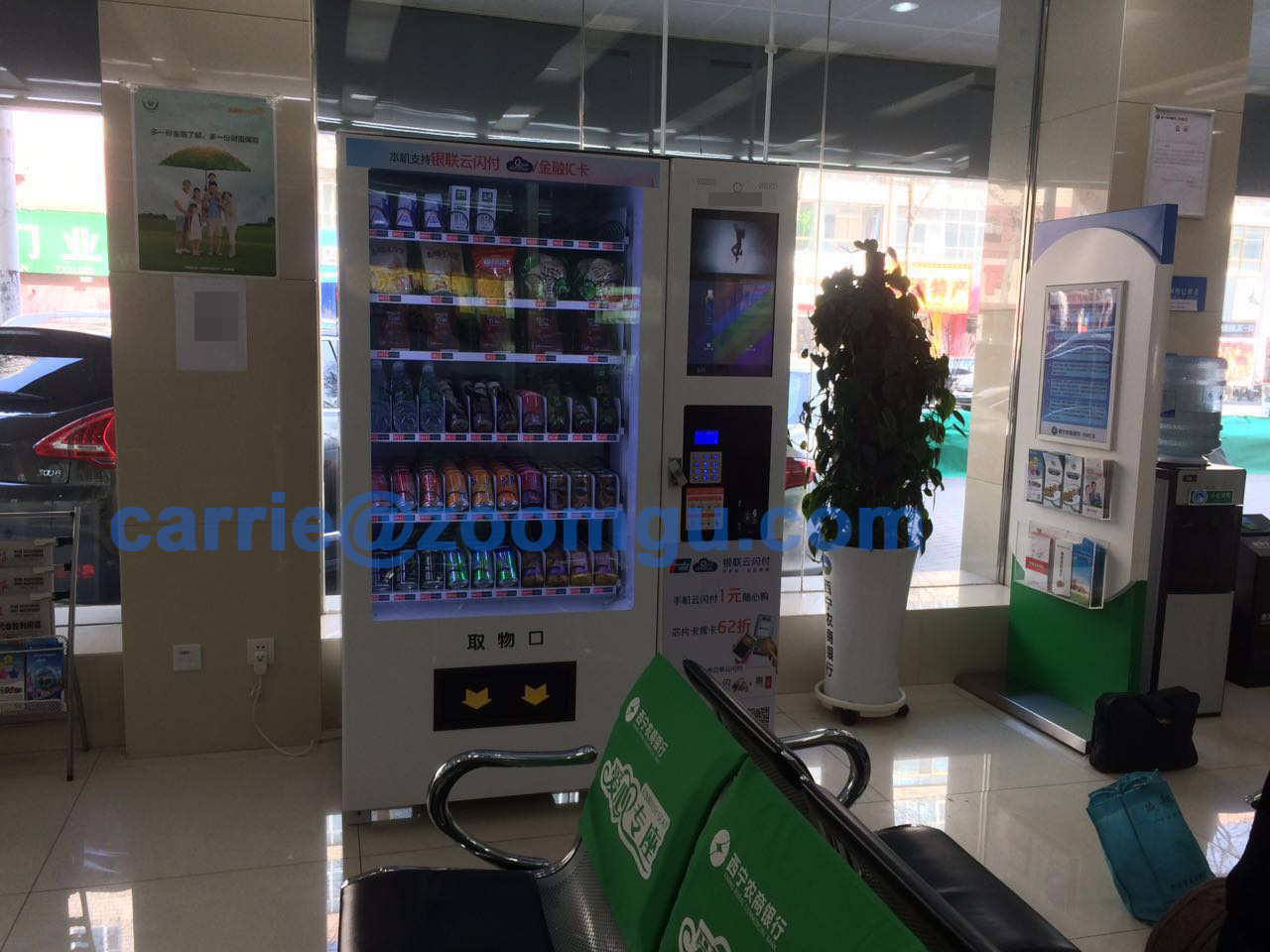 22inch Advertising Screen Drink& Snack Vending Machine Remote Control System