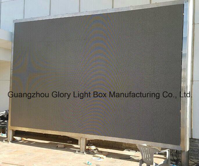 P4.44 Outdoor High Quality LED Board for Wedding
