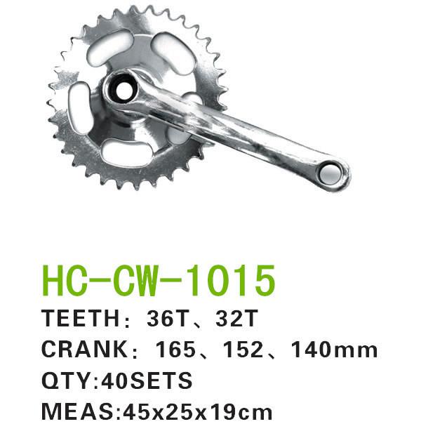 Chainwheel & Crank (CW-1015)