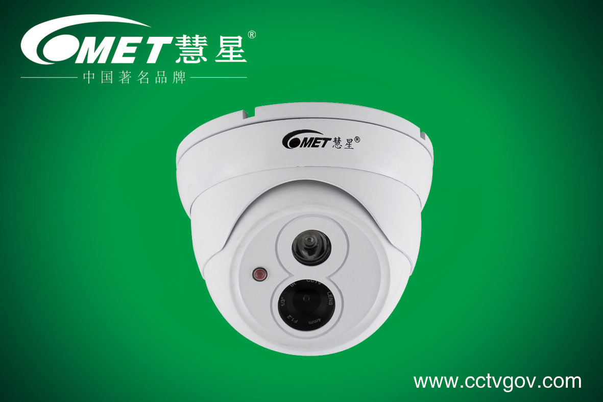 CCTV 700tvl Indoor Mini Dome CCD Camera with 120degree Wide Angle View