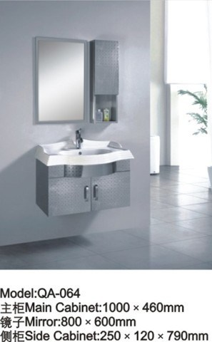 Rattan Lowes Bathroom Vanity Vanities Combo QA064 Photos amp; Pictures