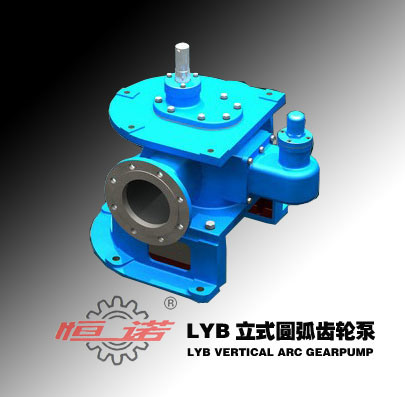 Ycb Vertical Installed Gear Pump for Ship