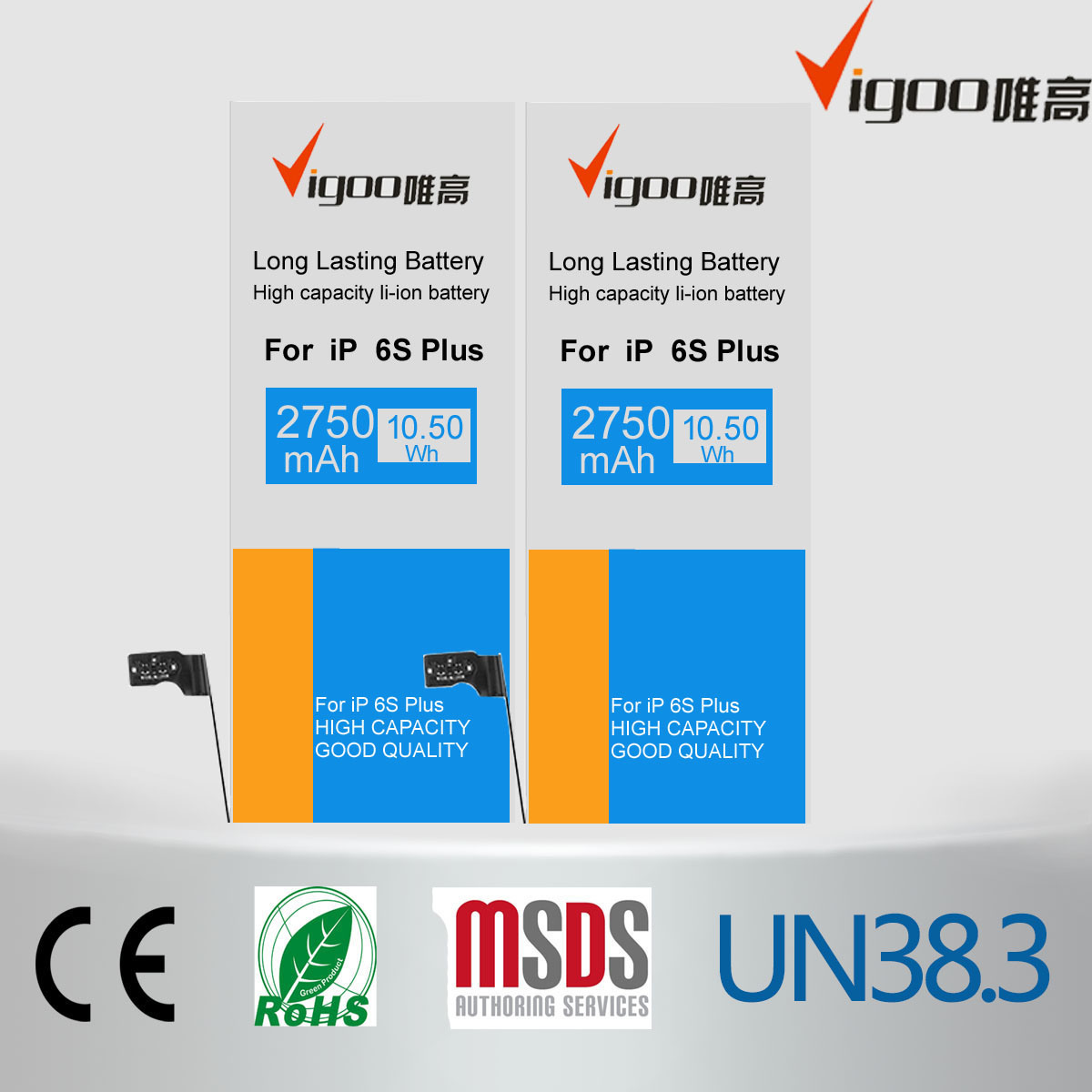 Mobile Phone Battery for Samsung Galaxy I8262