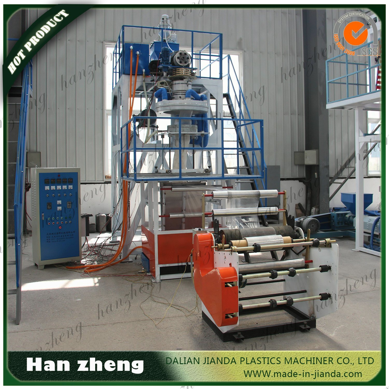PP Blown Film Machine with Water Cooling System Sjm-Z40-2-850