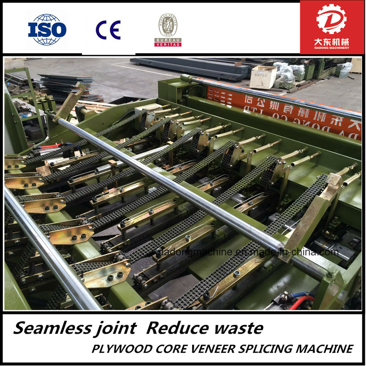 Woodworking Machine for Jointing Venner Felt Board Machinery