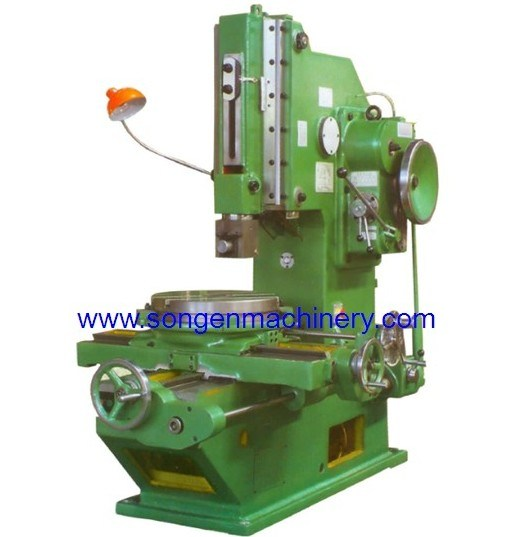 Mechanical Slotting Machine, Maximum Slotting Length 460 Mm