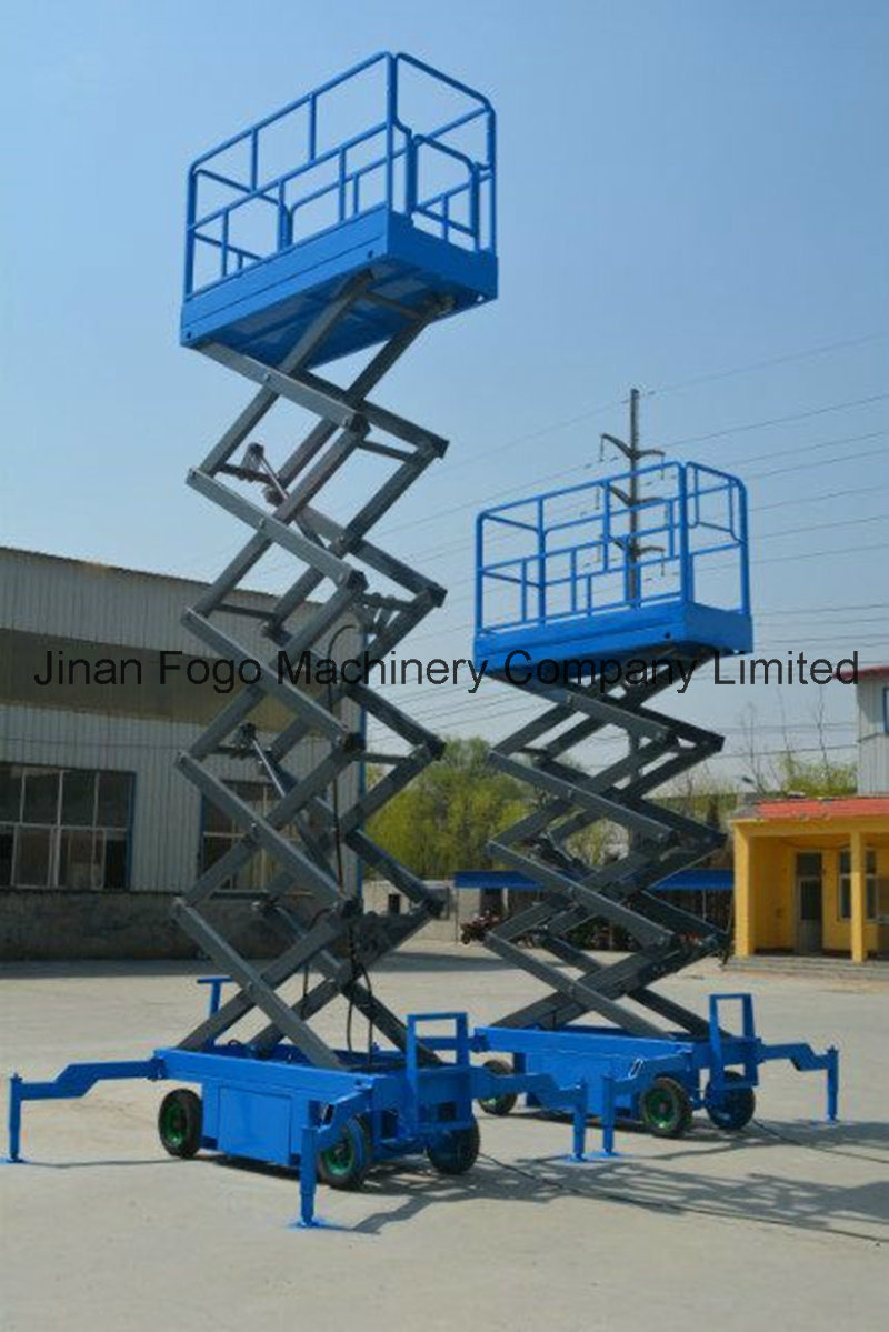 Truck-Drawn Mobile Aerial Work Platform