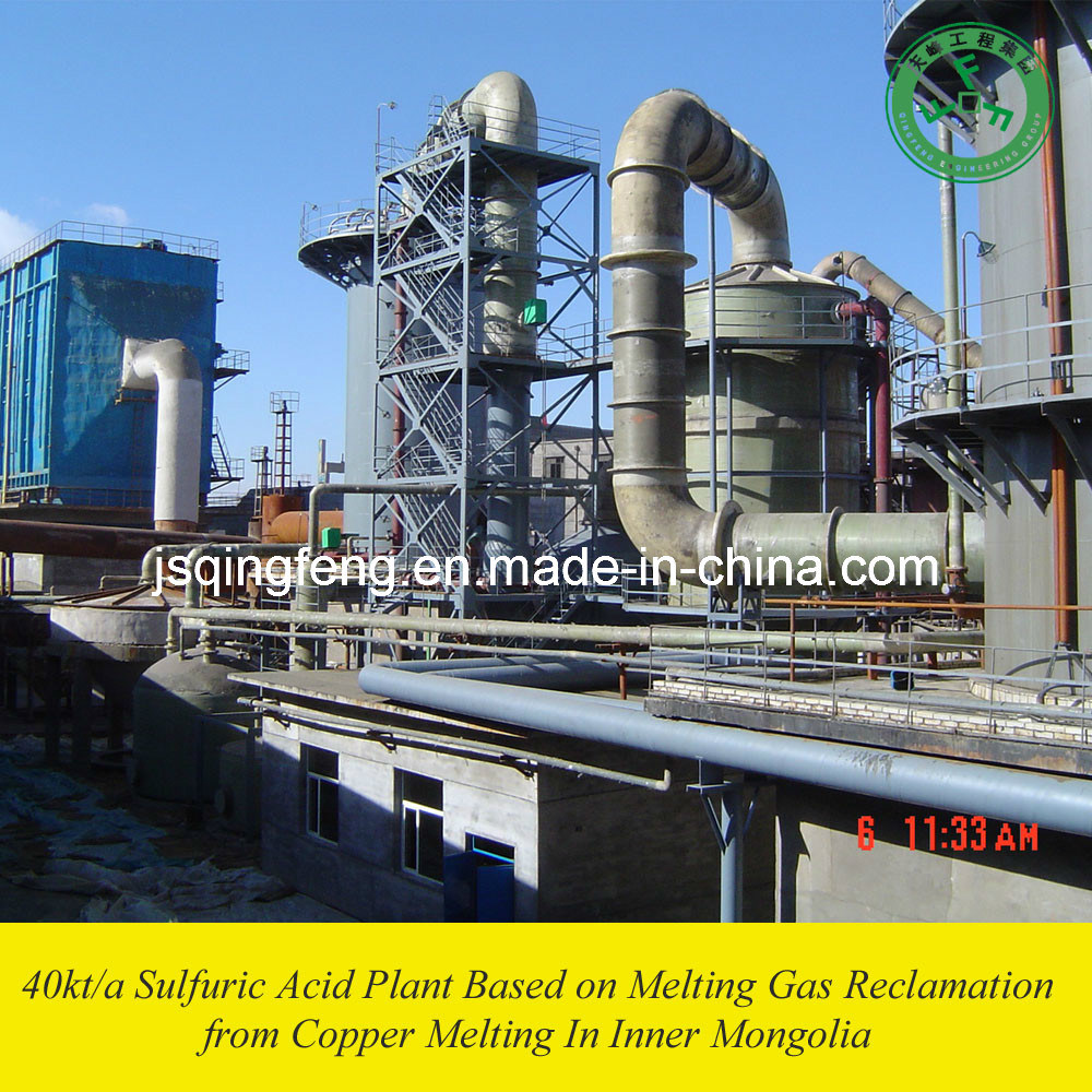 Jinjian 40kt/a Sulfuric Acid Plant Based on Melting Gas Reclamation (QF-SAC)