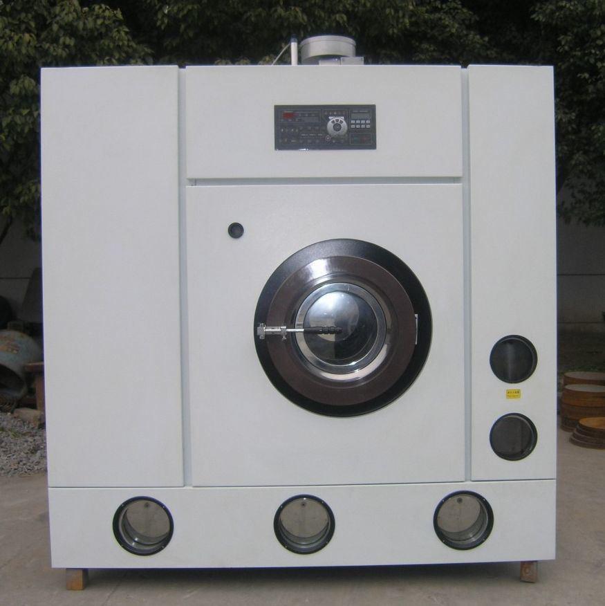 Automatic Car Wash Machine Company