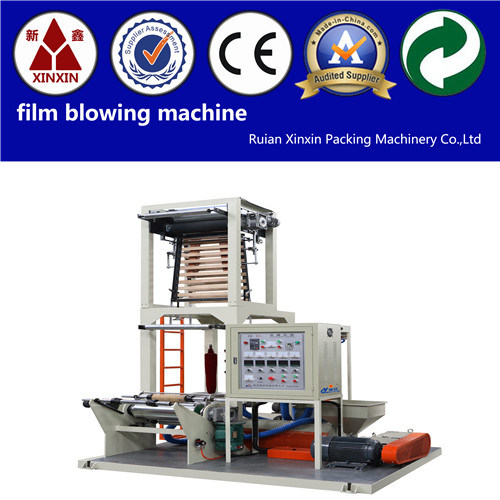 High Speed Film Blowing Machine (SJ-FM)