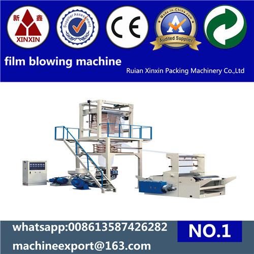 High Speed Rotaty Die Plastic Film Blowing Machine (FMG45/600)