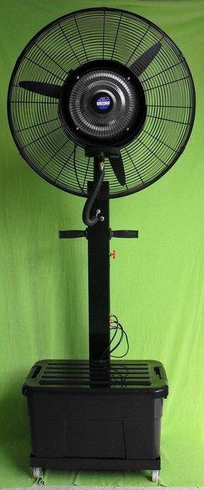 Industrial Misting Fans : China quot industrial outdoor mist fan fs m