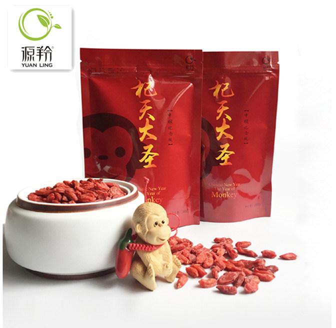 Organic Goji with High Quality