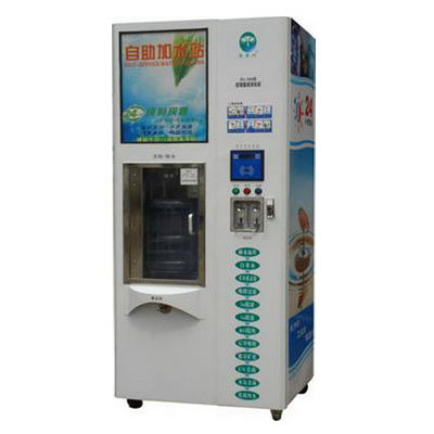 water filter machine for business