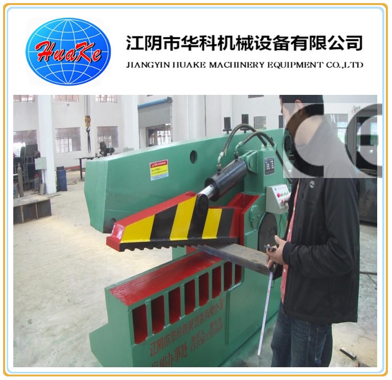 Q43 Series Hydraulic Metal Shear