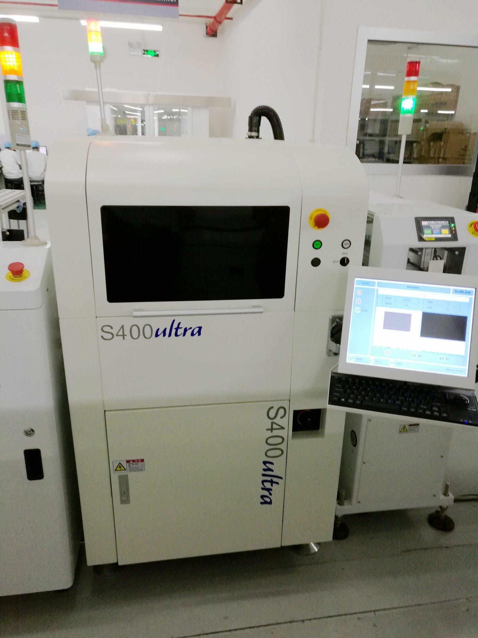 Fiber Laser Marking Machine for Metal