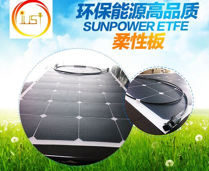 Lowest Light Weight Sunpower Flexible Solar Panel with ETFE Technolgy