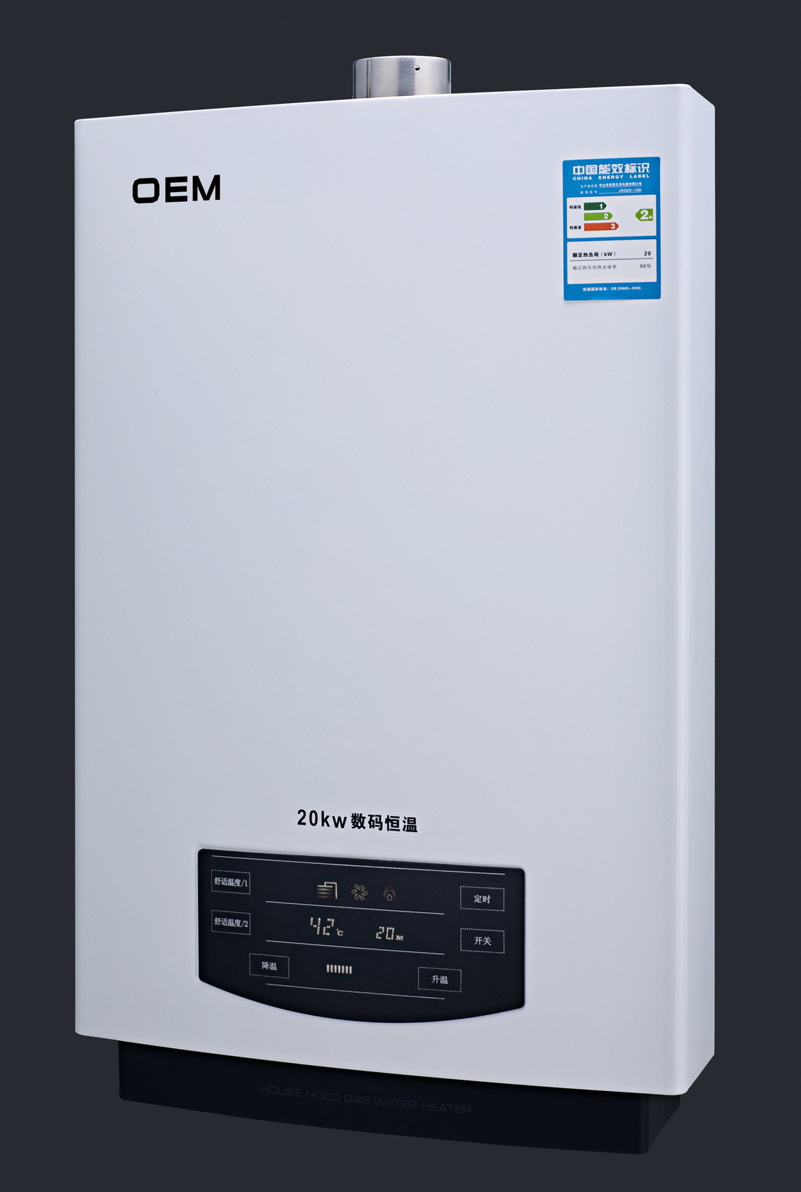 Forced Exhaust Gas Water Heater with Stainless Steel Shell Jsq--Hw-QC76 (8-12L)
