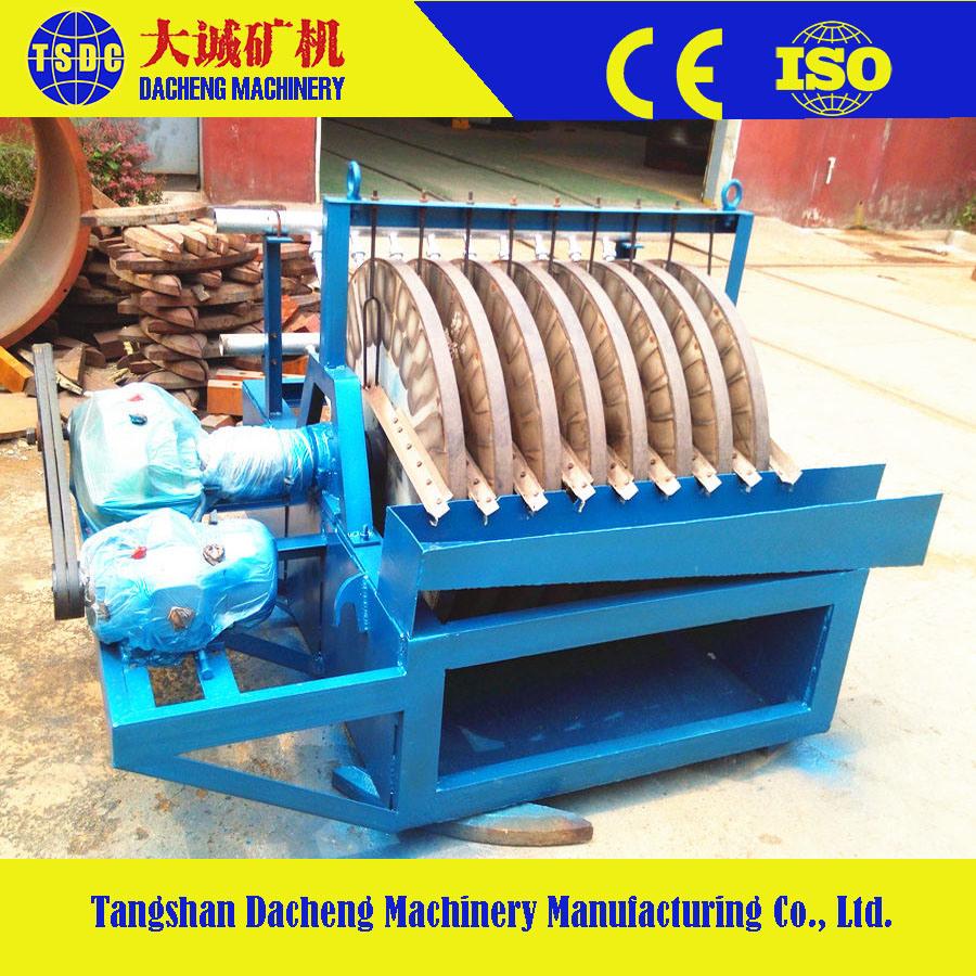 High-Tech Psl Series Tailings Recycling Machine