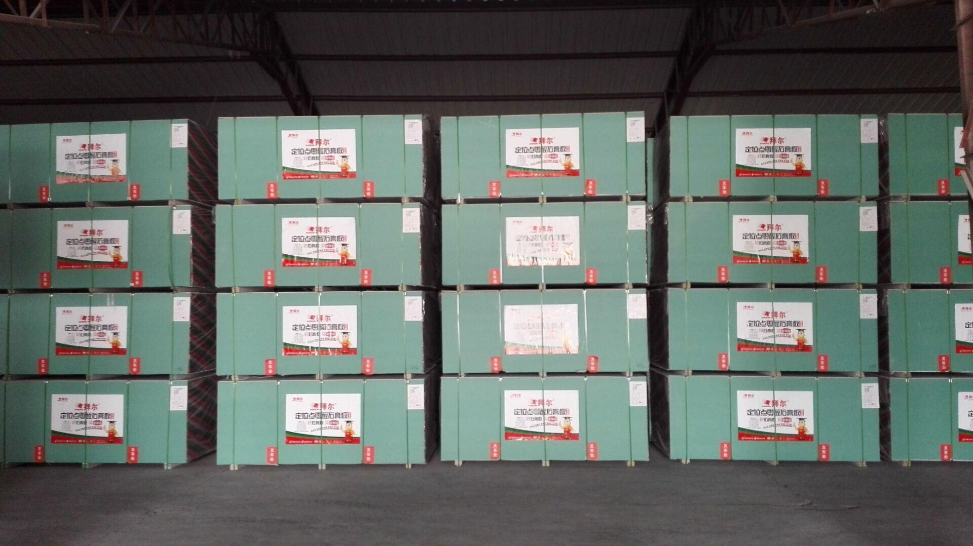 Baier High Quality Gypsum Board Drywall and Ceiling